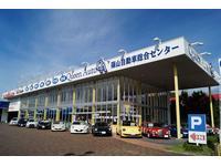 (株)クインオート 篠山自動車総合センター