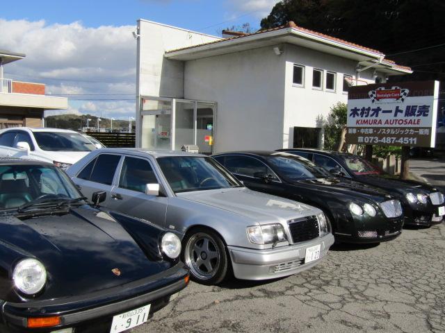 木村オート販売の店舗画像
