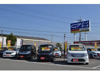 オートバックスカーズ・NEW土山店