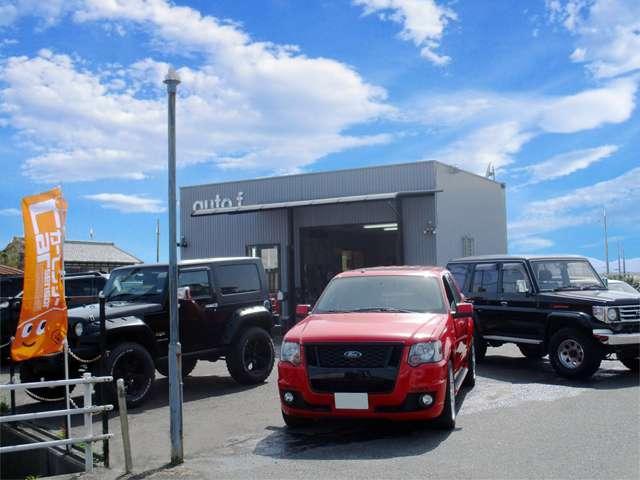 auto fの店舗画像
