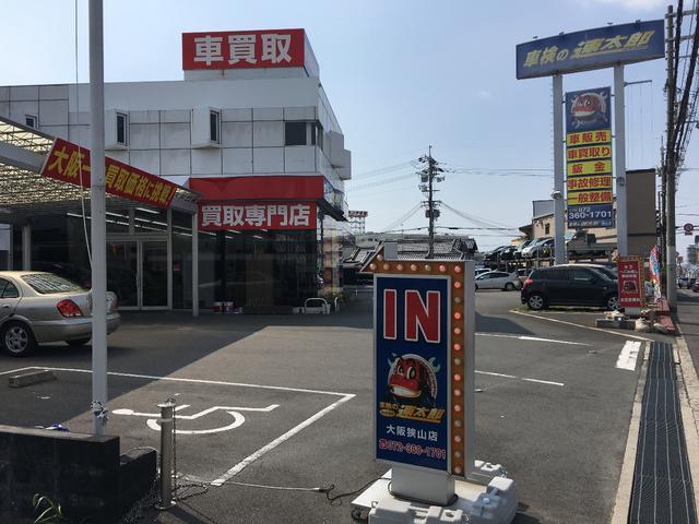 [大阪府]車検の速太郎 大阪狭山店