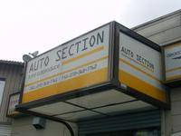 AUTO SECTION