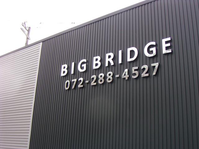 [大阪府]株式会社 BIG BRIDGE ビッグブリッジ