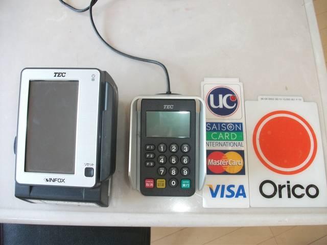 Orico・VISA・マスターカードなど各種カードローンも取扱い可能ですので、お気軽にご利用下さい。