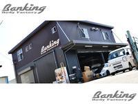 (株)BANKING バンキング