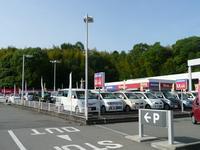 兵庫日産自動車株式会社 カーパレス相生