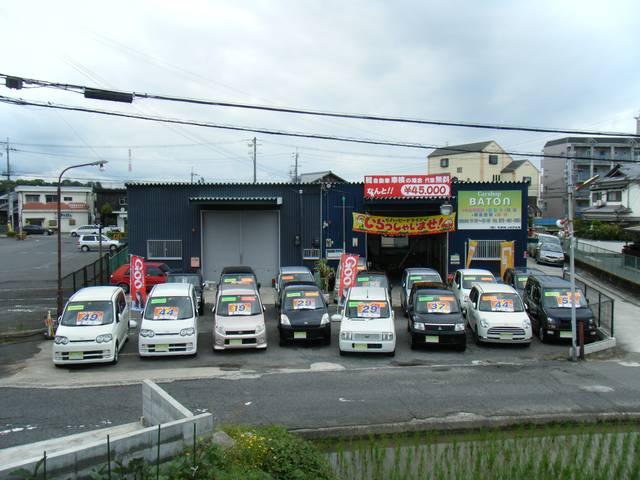 [大阪府]Car shop BATON
