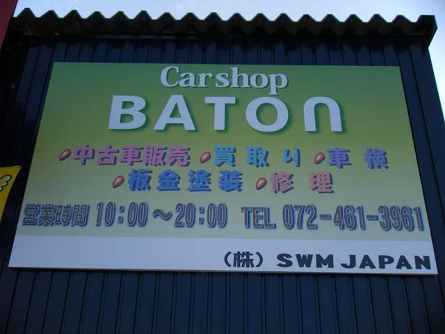 車検はBATONできまり!!安心点検、低価格で承ります。大好評の為、予約制ですのでお早めに!!