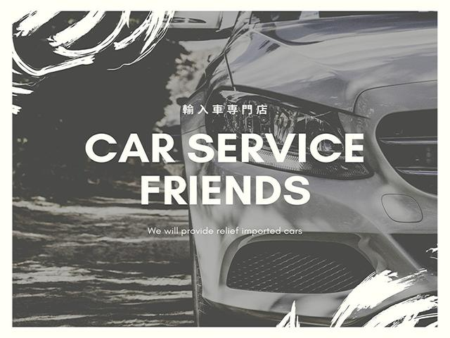 Car Service FRIENDS 東加古川店