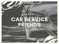 Car Service FRIENDS 東加古川店