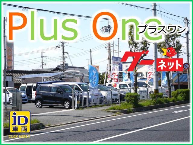 [兵庫県]Plus One