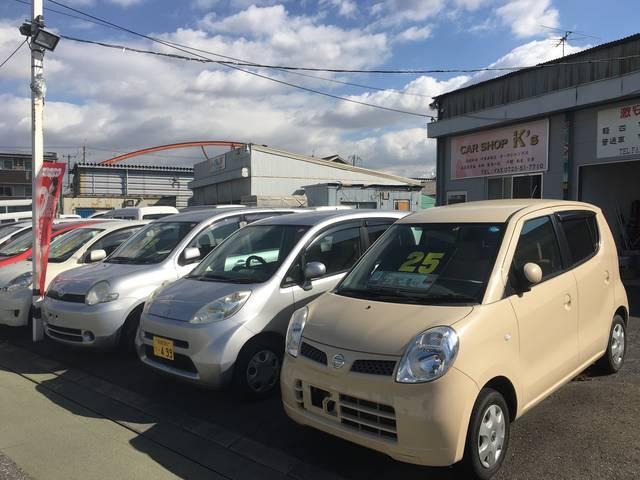 [大阪府]CAR SHOP K´s