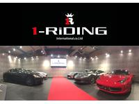 AUTO SHOP 1−RiDING