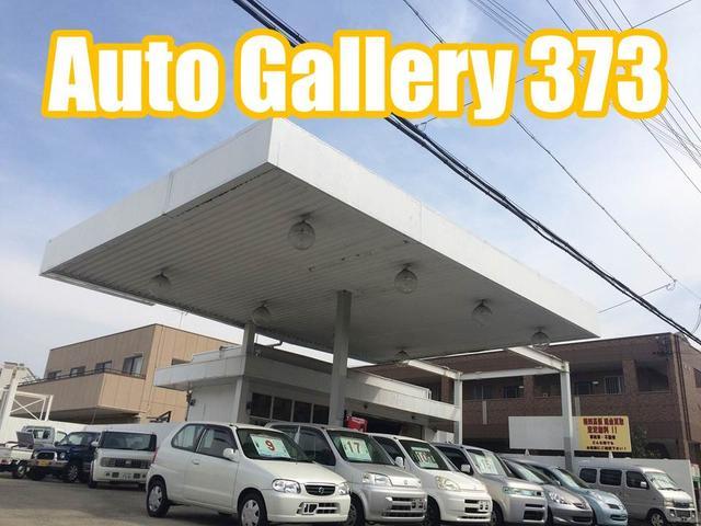 [大阪府]AUTO GALLERY 373 (オートギャラリーミナミ)