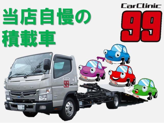 当店自慢の積載車です☆もしもの事故や故障も安心!!ご連絡いただければすぐ駆けつけます☆