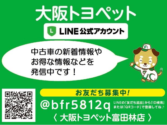 大阪トヨペット(株)富田林店(5枚目)