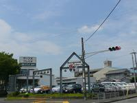 大阪トヨペット(株)富田林店