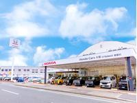 (株)ホンダカーズ大阪 U−car寝屋川