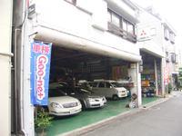 三之瀬自動車工作所