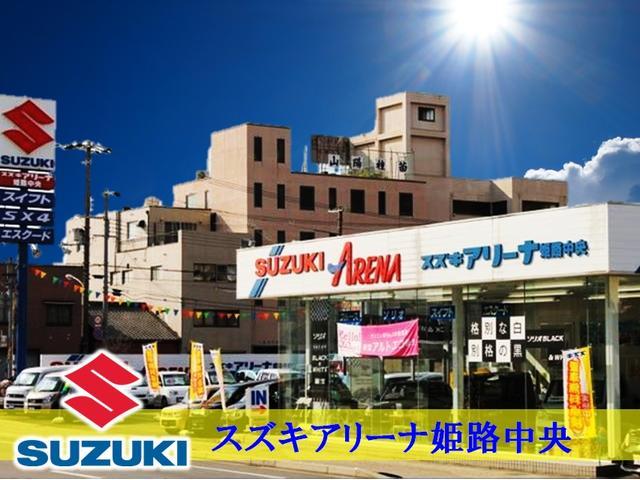 スズキアリーナ姫路中央 (株)カーズワールド(1枚目)