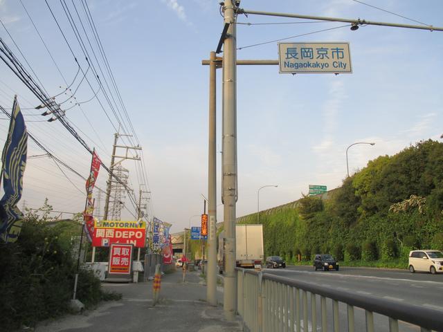 大山崎IC下車171号線を京都方面へ車で5分。下植野の交差点をこえてすぐに看板が出てきます。