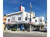 ホンダカーズ尼崎東 中央店