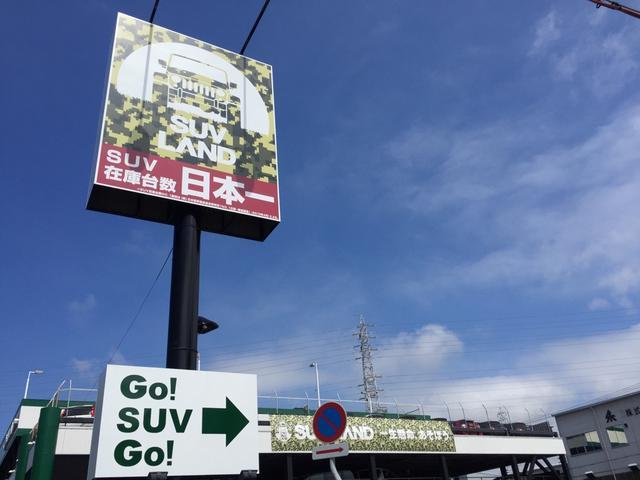 SUV LAND神戸 produced by ネクステージの店舗画像