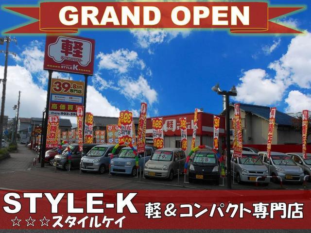 [兵庫県]STYLE K 西宮北インター店