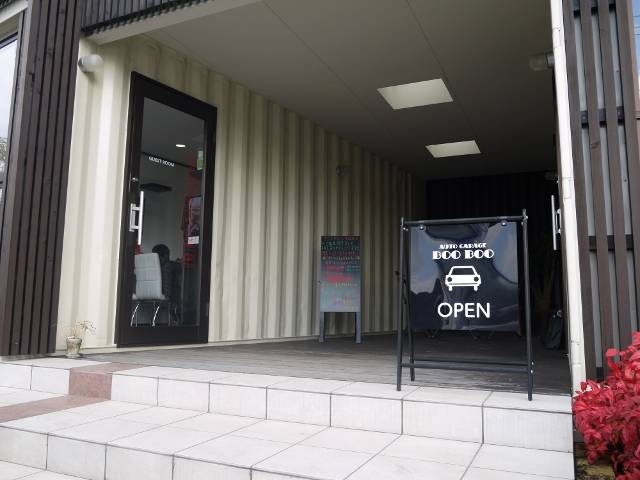 沢山のお客様のご協力もあって店舗移転を24年9月にオープンすることができました!