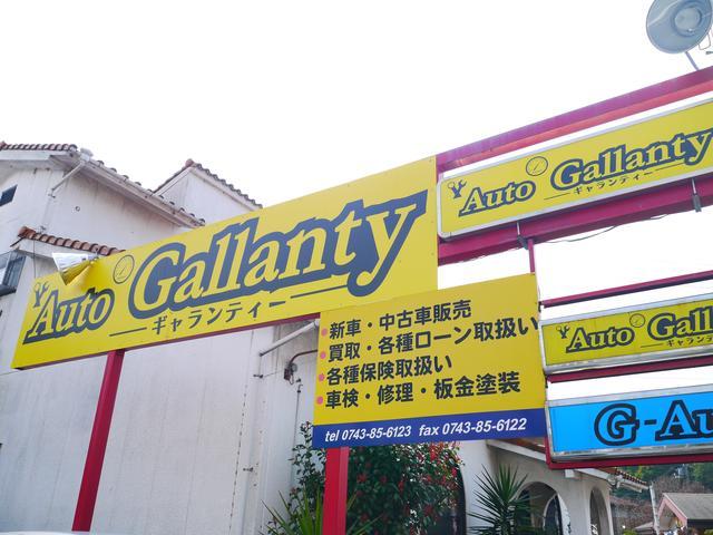 こちらの看板が目印です♪〒630−0142 奈良県生駒市北田原町2454−9