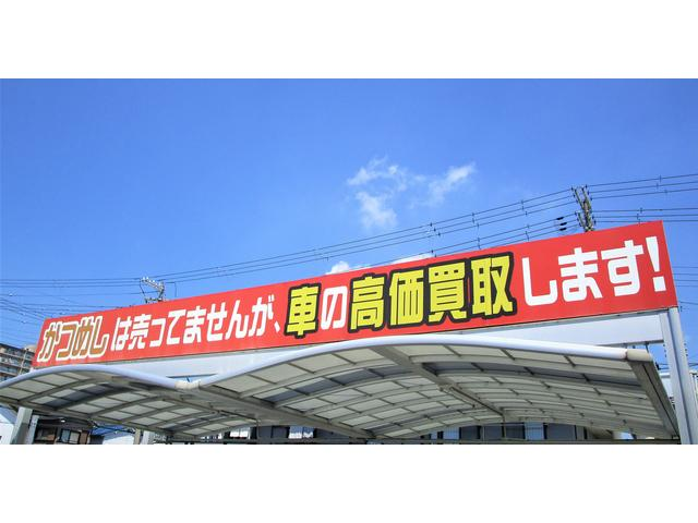 信空自動車株式会社 カーアップ加古川店(2枚目)