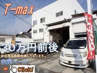 T−max