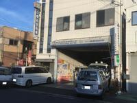 株式会社 中井自動車