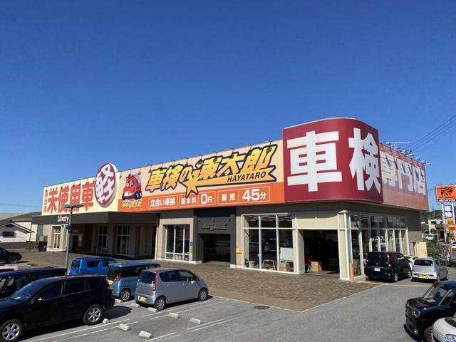 (株)リバティ 彦根店の店舗画像