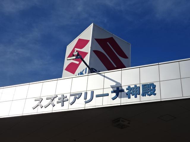 (株)スズキ自販奈良 スズキアリーナ神殿(2枚目)