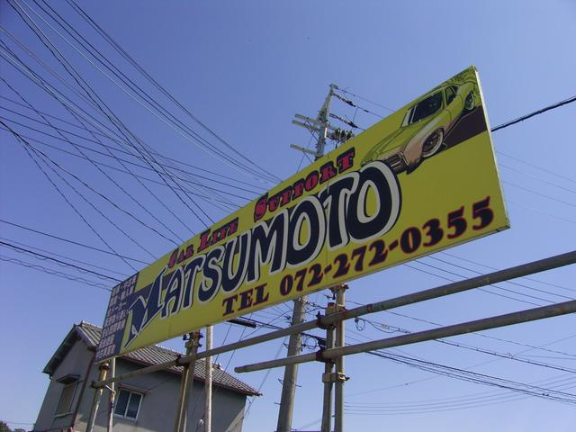 [大阪府]car life support MATSUMOTO