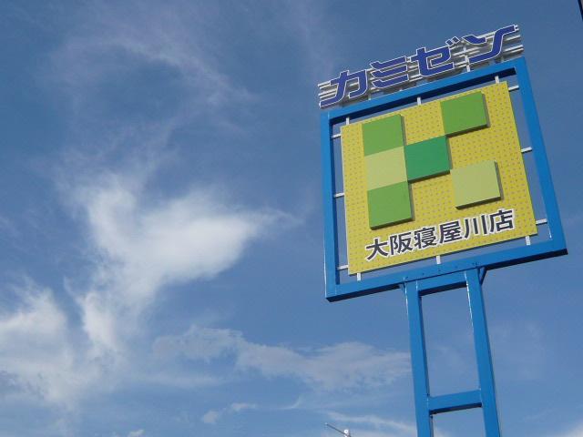 [大阪府]カミゼンオートセンター 大阪ねやがわ店