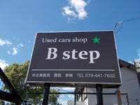 B step