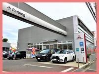 西日本三菱自動車販売(株) 茨木店