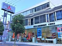 西日本三菱自動車販売(株) 大阪西店