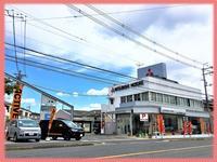 西日本三菱自動車販売(株) 吹田店