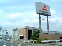 西日本三菱自動車販売(株) 藤井寺店