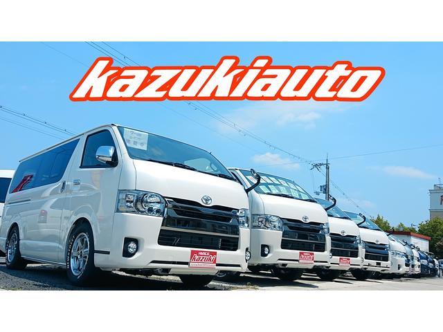Kazuki Auto 堺インター店 ハイエース専門店(1枚目)
