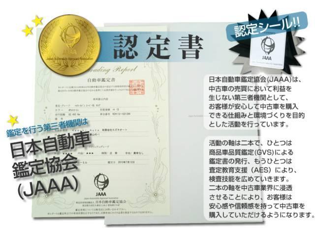 Kazuki Auto 堺インター店 ハイエース専門店(2枚目)