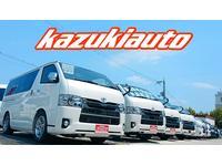 Kazuki Auto 堺インター店 ハイエース専門店