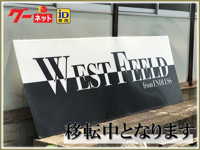 WEST FEELD(2枚目)