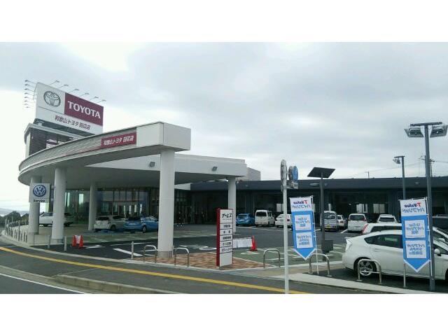 和歌山トヨタ自動車(株)U−Carランド田辺店の店舗画像