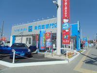 ユーポス2号西淀川店
