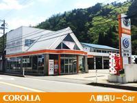 トヨタカローラ姫路(株)八鹿店U−Car