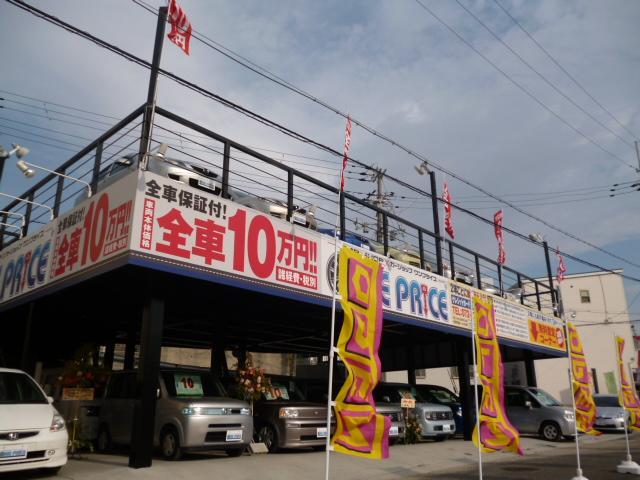 カーショップワンプライス中百舌鳥(Car Shop One Price)の店舗画像